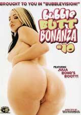 Bubble Butt Bonanza 10
