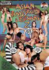 Asian Transsexual Lesbians 2