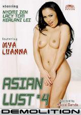 Asian Lust 4