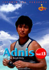 Adnis Selection 13