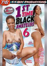 1st Time Black Amateurs 6