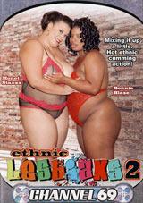 Ethnic Lesbians 2