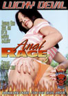 Anal Rage 3