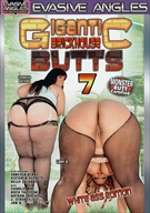 Gigantic Brick House Butts 7