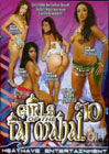 Girls Of The Taj Mahal 10
