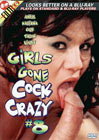 Girls Gone Cock Crazy 8