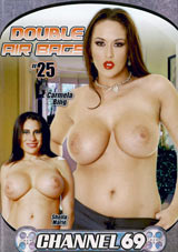 Double Air Bags 25