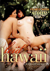 Leid In Hawaii: Threesomes