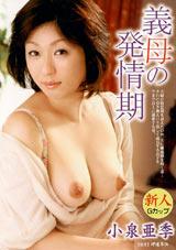 Gibo Hatsujyo