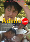 Adnis Selection 66