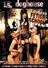 Lesbian Fetish School