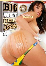 Big Wet Brazilian Asses 4