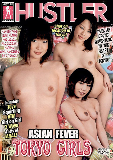 Watch asian fever