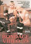 Bondage Video 39