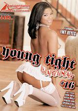 Young Tight Latinas 16