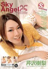 Sky Angel 25: Juri Serizawa