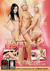 Les Honeys 2