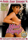 Porn Star Legends: Mimi Miyagi