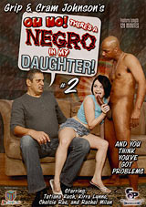 Oh No, There's A Negro In My Daughter 2