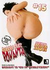 Bubble Butt Bonanza 15