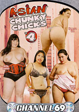 Asian Chunky Chicks 4