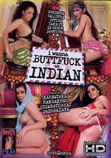 I Wanna Buttfuck An Indian