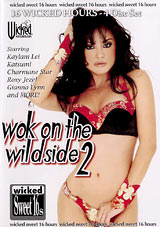 Wok On The Wildside 2