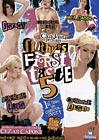 Filthy's First Taste 5