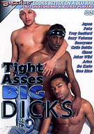 Tight Asses Big Dicks 9