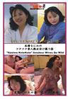 Nasty Lechery Wife Ryoko Age 45