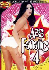 Ass Fanatic 4