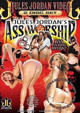 Ass Worship 6 Part 2