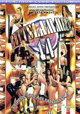 Butt Slammers 14