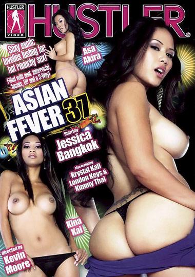fever Watch asian