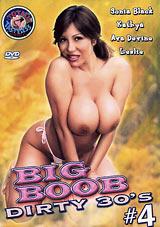 Big Boob Dirty 30's 4