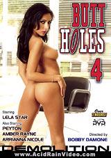Butt Holes 4
