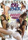 Big Black Creamy Asses 2