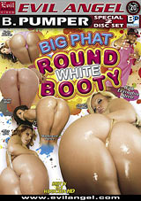 Big Phat Round White Booty