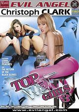 Top Wet Girls 3