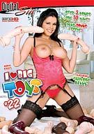I Love Big Toys 22