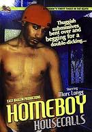 Homeboy Housecalls