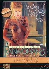 Rain Woman 8:  Wet Between The Cheeks
