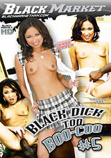 Black Dick Too Boo-Coo 5