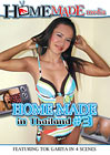 Home Made In Thailand 3