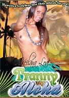 Tranny Aloha