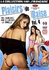 Plaisirs De Baise 4