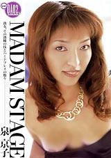 Daruma Stage: Kyoko Izumi