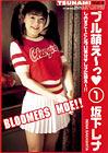Bloomers Moe