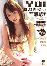 Yui Ooki