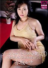 Gorgeous Celeb Madam 3